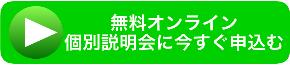 スクリーンショット 2019-01-03 19.37.55.png