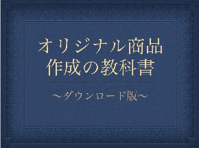 スクリーンショット 2020-01-05 16.24.30.png