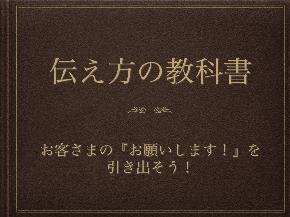 スクリーンショット 2020-03-07 16.03.25.png
