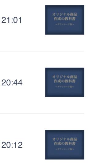 スクリーンショット 2020-04-13 23.17.48.png