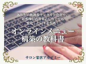 スクリーンショット 2020-06-06 22.57.19.png