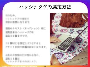 スクリーンショット 2020-07-28 18.54.23.png