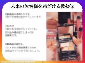 スクリーンショット 2020-10-11 20.20.08.png