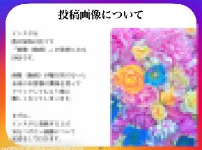 スクリーンショット 2020-10-12 15.00.36.png