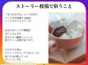 スクリーンショット 2020-10-12 15.09.22.png