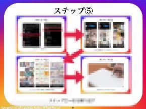 スクリーンショット 2020-10-12 15.11.53.png