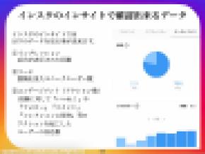 スクリーンショット 2020-10-12 15.22.05.png