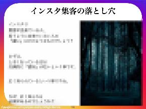 スクリーンショット 2020-10-12 15.24.16.png