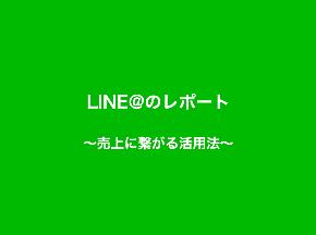 スクリーンショット 2020-11-12 13.58.03.png