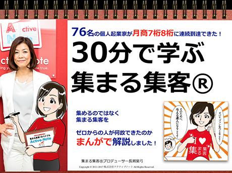 hyoushi460.png