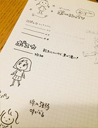 20171026-2.jpg