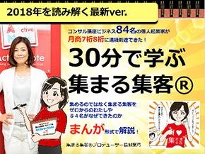 nagasesan2018.jpg