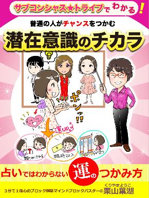 kuriyamayoukosan01.png