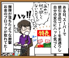 kuriyamayoukosan03.png