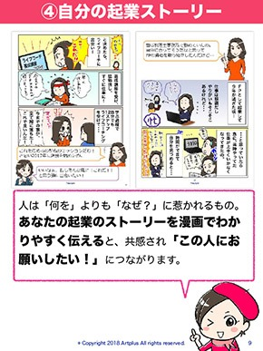 メルマガ用03.jpg