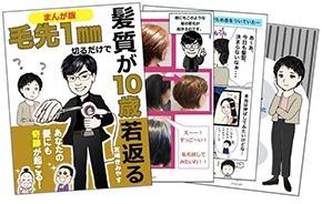 miyazakisan01.jpg