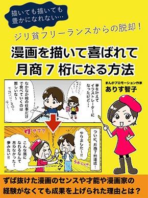 アカデミーキャンペーン201808-290.jpg