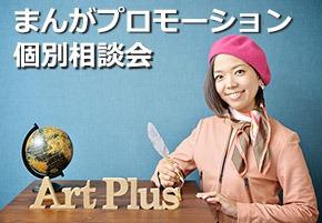 kobetsu01-290.jpg