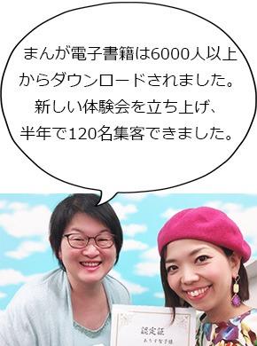 kuriyamasan01.jpg