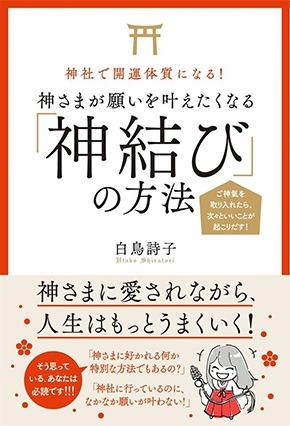 utachanhon01.jpg