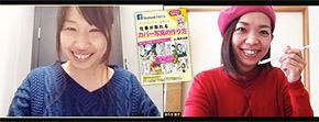 桑原さん20181127-290.jpg