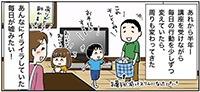 油野さんまんが電子書籍_012.jpg