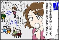 油野さんまんが電子書籍_011.jpg