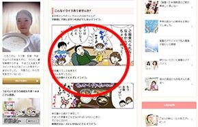 油野さん事例紹介04.jpg
