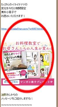 油野さん事例紹介05.jpg