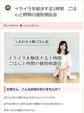 油野さん事例紹介06.jpg