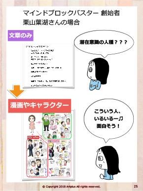 ありす智子キャンペーン20181123-25.jpg