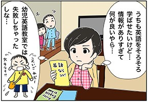 サンシャインマキさんまんが電子書籍_005bmm.jpg