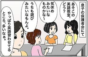 サンシャインマキさんまんが電子書籍_005amm.jpg