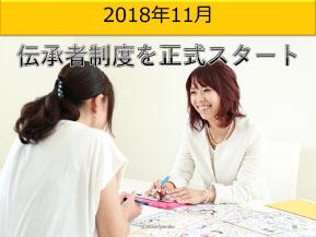 20181219-3.jpg