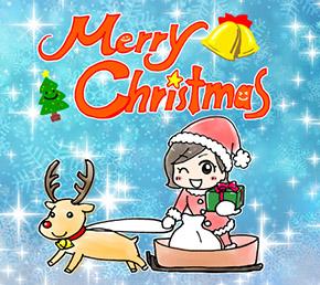 クリスマス2018-290.jpg