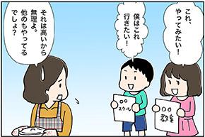 葉山さん201811_015mm.jpg