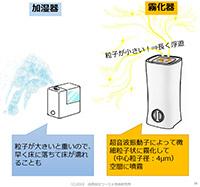徳永さんまんが電子書籍201901-18mm.jpg