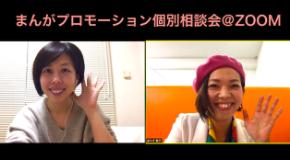 yoshinosan2019-01-30 17.46.19.png