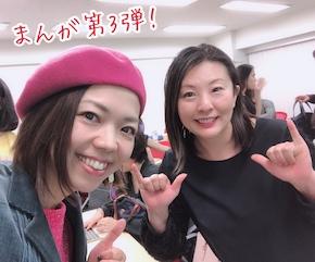yamagishisan201901.JPG