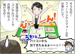 03のコピー.jpg
