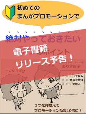 スクリーンショット 2019-02-08 23.17.19.png