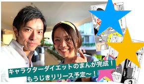 笠原さん 2019-03-02 20.33.38.png