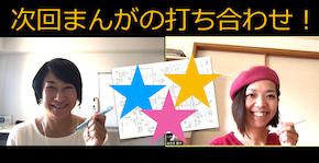 三ツ間さん 2019-03-14 16.52.58.png