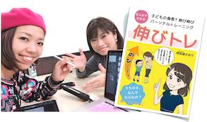 阿知波さん 2019-03-18 18.07.09.png