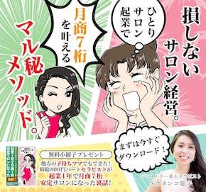 タラネンコ聡子さん02.jpg