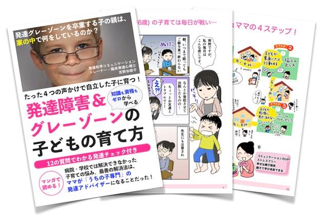 吉野さん 2019-04-04 21.21.56.png