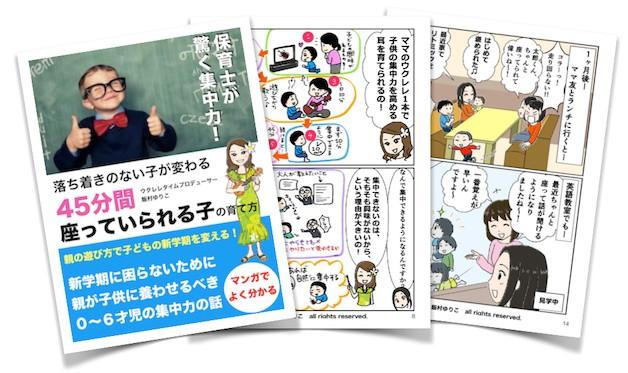 飯村さん 2019-04-04 21.22.02.png