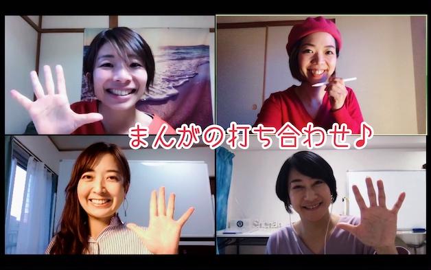 シンパフォ打ち合わせ2019-4-5.JPG