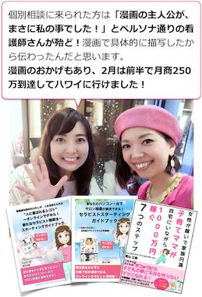 葉山さん 2019-04-06 0.14.10のコピー.png
