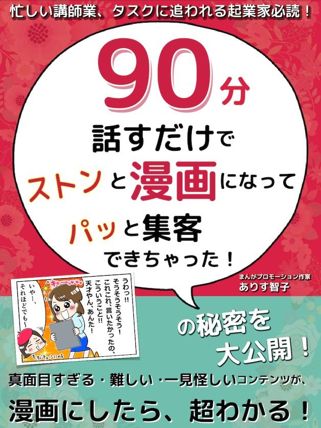 hyoushi 2019-04-08 23.17.05.png